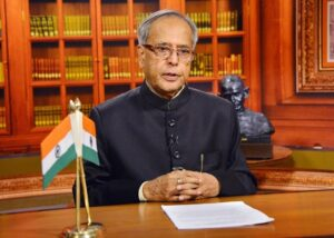 Address to Nation by President - Ceremonies on Independence Day