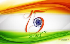 Ceremonies on Independence Day