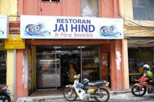 Jai Hind Restaurant - Indian Restaurants in Kuala Lumpur