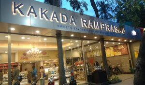 Kakada Ramprasad - Best Vegetarian Restaurant in Chennai