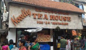 Novelty Tea House - Best Vegetarian Restaurant in Chennai