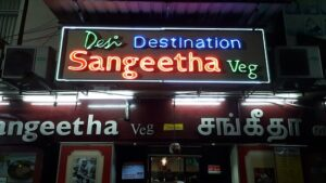 Sanjeevanam - Best Vegetarian Restaurant in Chennai