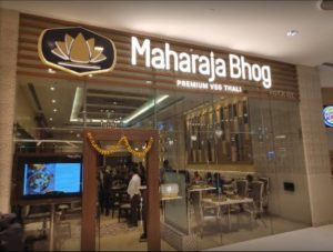 Maharaja Bhog - Best Vegetarian Restaurants in Dubai