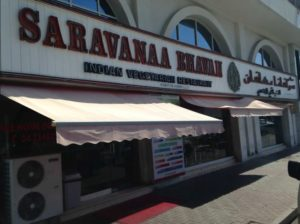 Sravana Bhawan - Best Vegetarian Restaurants in Dubai