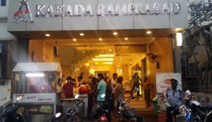 Kakada Ramprasad - Best North Indian Restaurants in Chennai