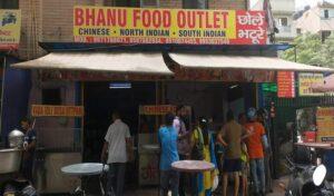 Bhanu Ke Mashoor Chhole Bhature - Best Chole Bhature in Delhi