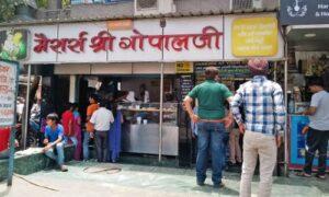 Gopal Ji Chole Bhature - Famous Chole Bhature in Delhi