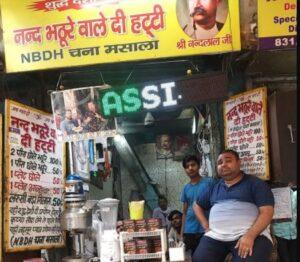 Nand Di Hatti - Delhi Famous Chole Bhature