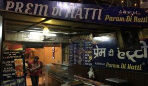 Prem Di Hatti - Best Chhole Bhature in Delhi