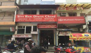 Sita Ram Diwan Chand - Best Chole Bhature in West Delhi