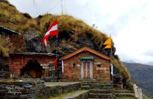 Rudranath Temple - Tourist Places in Kedarnath