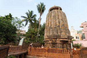 Subarnesvara Temple - Temples in Bhubaneswar