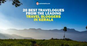 Best Travel Bloggers in Kerala - Gulshan Bafna